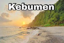 Explore Kebumen Jawa Tengah